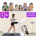 may-chay-bo-dv-556-gianh-cho-gia-dinh-1442570113913